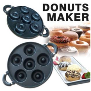 Jual Cetakan Donut (Donut Maker) di Makassar