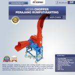Jual Mesin Chopper Perajang Rumput-Ranting (AGR-CH800) di Makassar