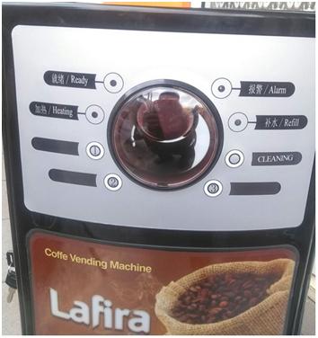 Mesin-Kopi-Vending-LAFIRA-3-Minuman-3