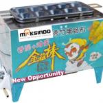 Jual Mesin Pembuat Egg Roll (Gas) MKS-ERG002 di Makassar