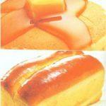 Jual Mesin Proofer Pengembang Roti (PR16) di Makassar
