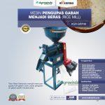 Jual Mesin Pengupas Gabah Menjadi Beras (Rice Mill) AGR-GRP40 di Makassar